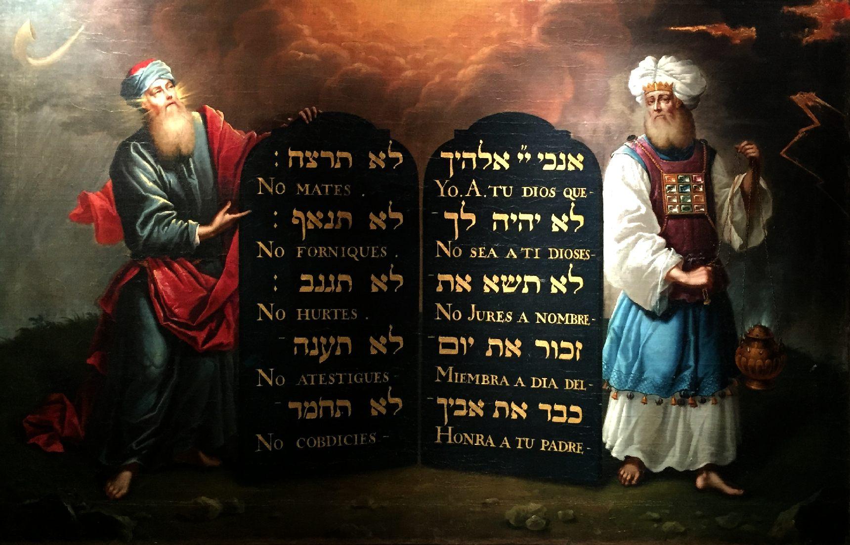 COMMANDMENTS HEBREW BIBLE 10 TEN THE BIBLICAL